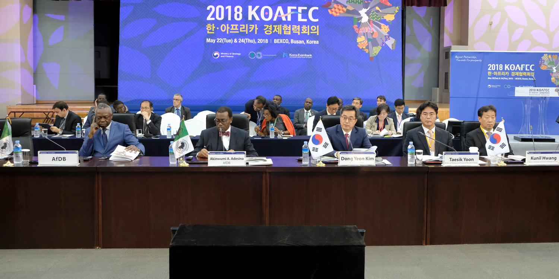Aux Assemblées annuelles de la Banque africaine de développement, la Corée annonce l'octroi d'une enveloppe financière de 5 milliards de dollars à l'Afrique